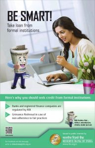 Reserve Bank Of India ad