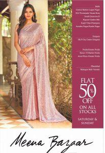 Meena Bazar Ad